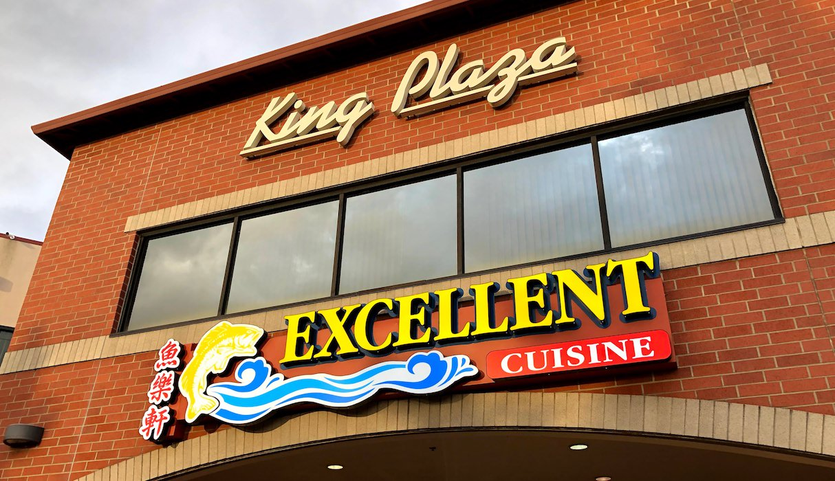Excellent Cuisine Restaurant