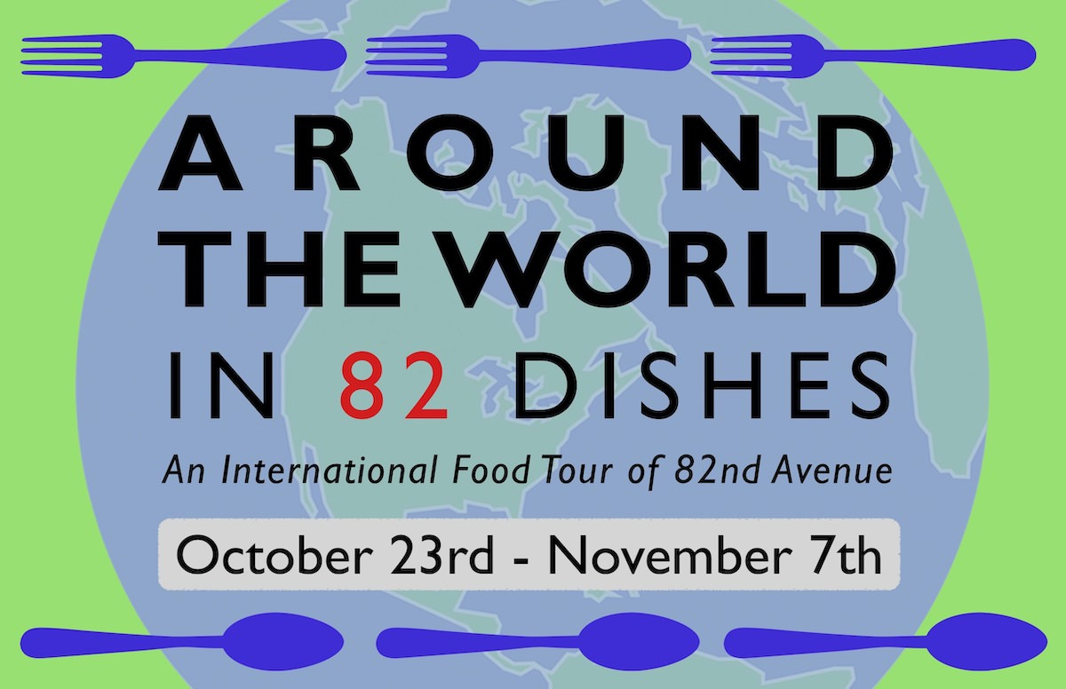 82nd Ave Culinary Event Kicks Off